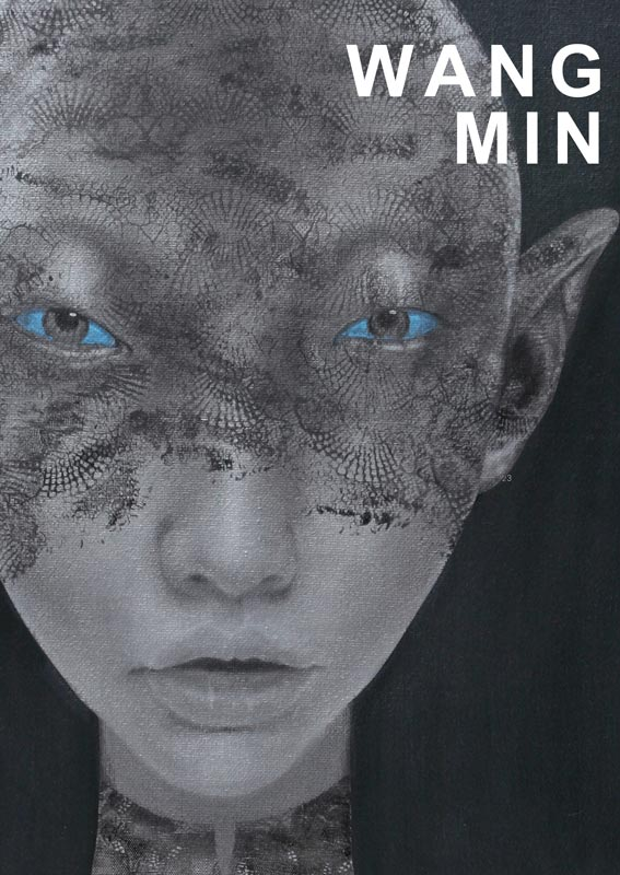 A Photo of Wang Min's cover